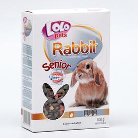 Корм LoLo Pets Senior для кроликов возрастом от 5 лет, 400 г