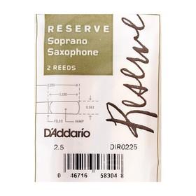 Трости DIR0225 Reserve для саксофона сопрано, размер 2.5, 2шт