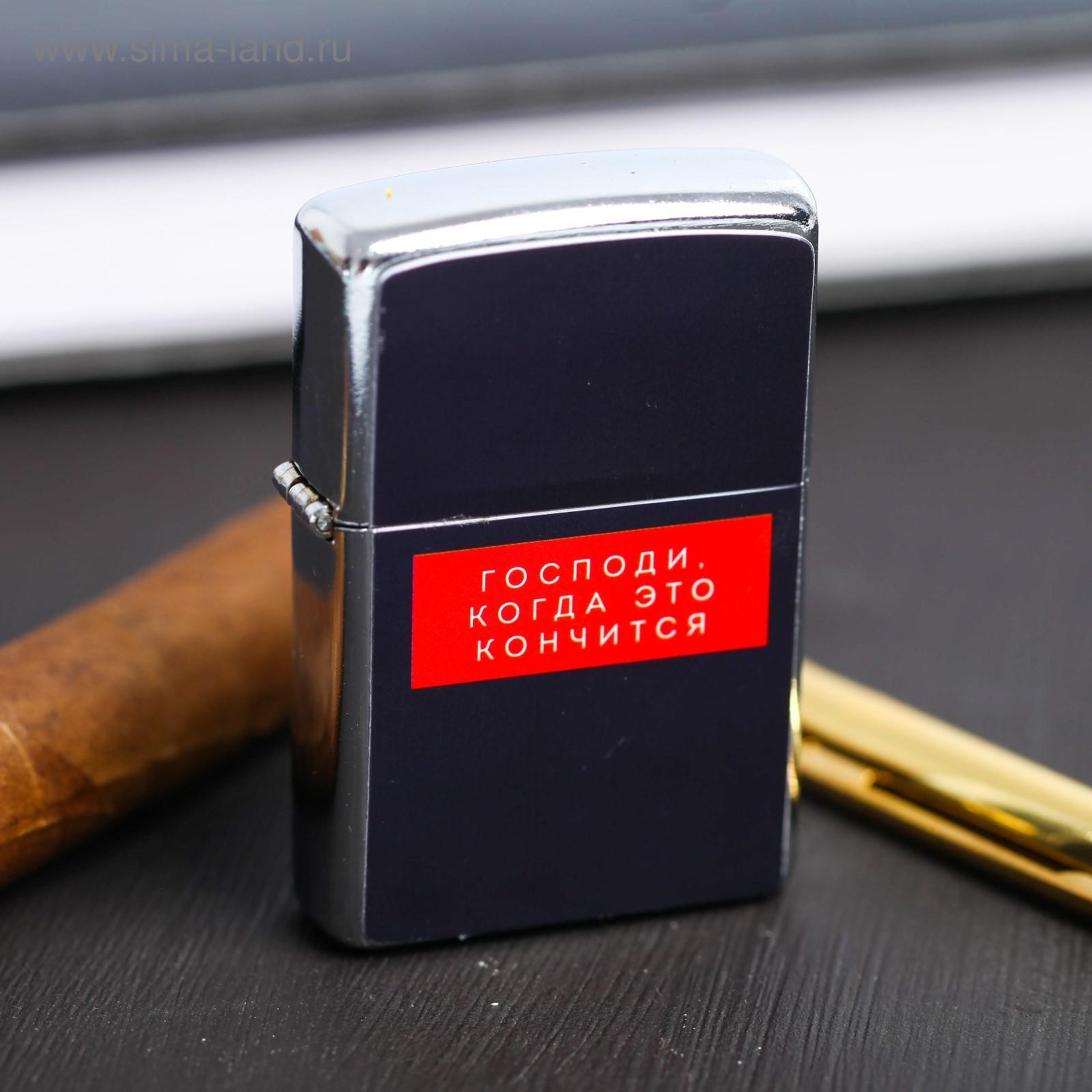 Зажигалки это табачные изделия что такое некурительное табачное изделие