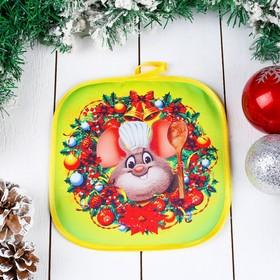 Прихватка «Мышонок - повар», с ложкой, 20×20 см, сувенирная