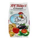 Удобррение гранулированное органическое Оргавит Куриный, 2 кг