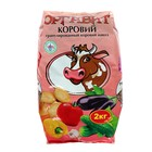 Удобррение гранулированное органическое Оргавит Коровий, 2 кг