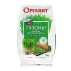 Удобррение гранулированное органическое Оргавит Газоны, 2 кг