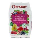 Удобррение гранулированное органическое Оргавит Плодово-Ягодные, 2 кг