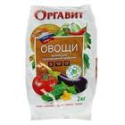Удобррение гранулированное органическое Оргавит Овощи, 2 кг