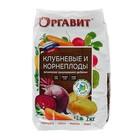 Удобррение гранулированное органическое Оргавит Клубневые и Корнеплоды, 2 кг