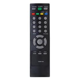 Пульт дистанционного управления для телевизоров LG, 27 кнопок, чёрный Ош