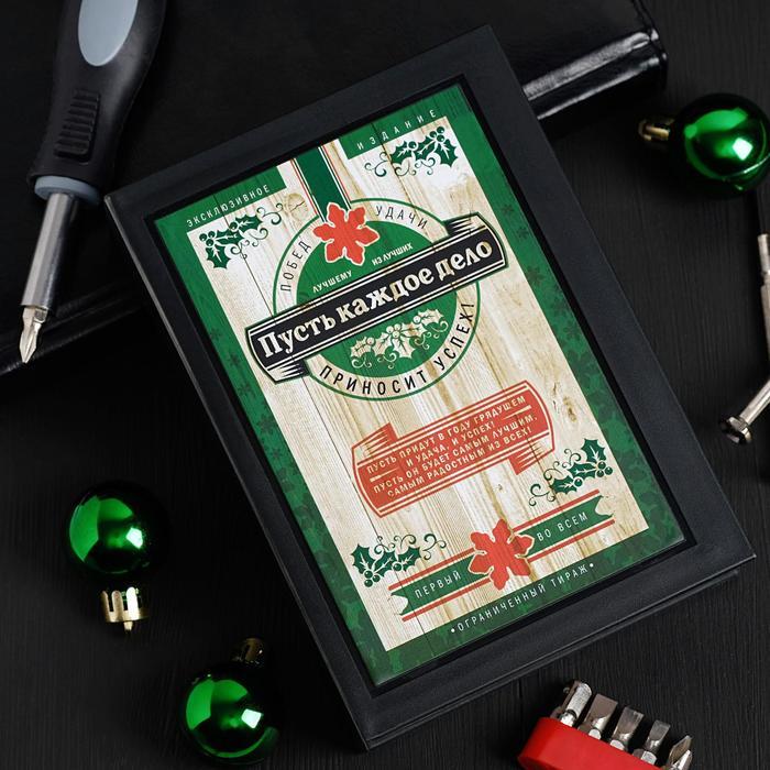 Набор инструментов книга Побед, удачи, подарочная упаковка, 10х15,5 см