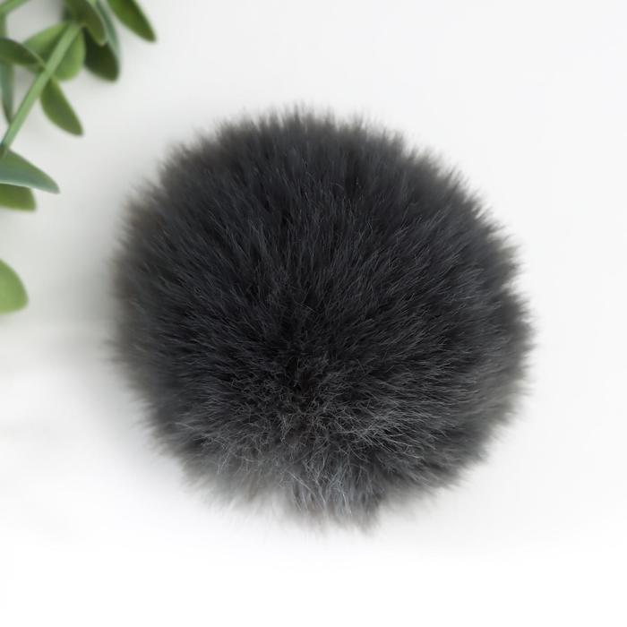 Помпон искусственный мех Серый d7 см