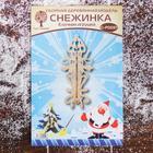 Сборная деревянная модель «Снежинка 7» (ёлочная игрушка) - Фото 3