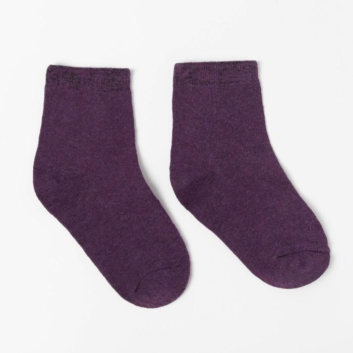 Носки детские шерстяные, цвет фиолетовый, р-р 18-20