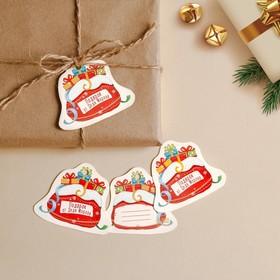 Шильдик на подарок Новый год «Новогодний мешок», 6,5 ×5,5  см Ош