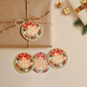 Шильдик на подарок Новый год «Новогодний венок», 6,5 ×4,1  см Ош