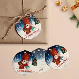 Шильдик на подарок Новый год «Зайка с мишкой», 6,5 ×6,5  см Ош