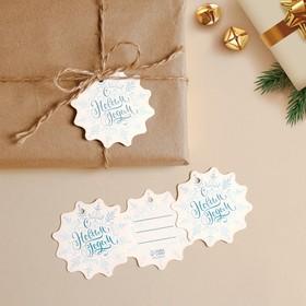 Шильдик на подарок Новый год «Снежинка», 6,5 ×6,5  см Ош