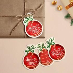Шильдик на подарок Новый год «Новогодний шар», 6,0 ×8,4  см Ош