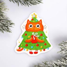 Шильдик на подарок Новый год «Новогодний котенок», 6,5 ×7,5  см Ош