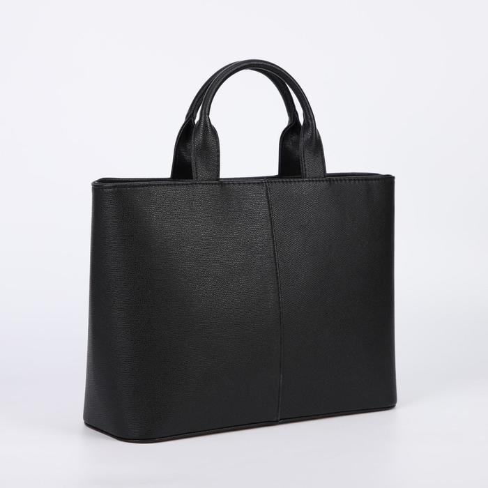 Сумка женская, 3 отдела на молнии, наружный карман, длинный ремень, цвет чёрный