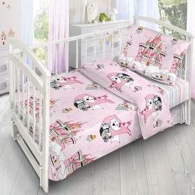 Детское постельное бельё «Кошечки-Принцессы», 140х110 см, 110х140см, 40х60 см, поплин