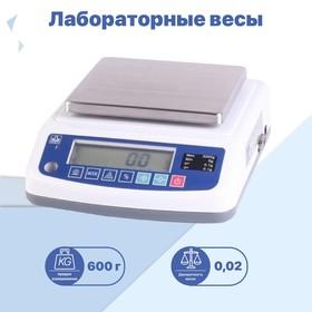 Весы лабораторные МАССА ВК-600.1 Ош