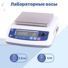 Весы лабораторные МАССА ВК-1500 Ош