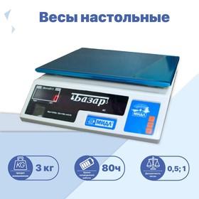 Весы фасовочные электронные МИДЛ МТ 3 ВЖА (0,5/1 230х330) 'Базар' Ош