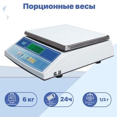 Весы порционные M-ER 326AFL-6.1 LCD «Cube», увеличенная платформа