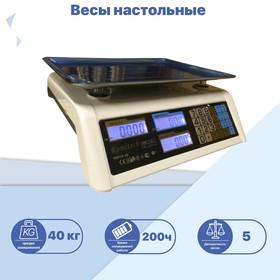 Весы бытовые электронные TRIPLE-40 (АКБ+сеть+батарейки)