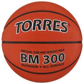 Мяч баскетбольный Torres BM300, B00016, размер 6 Ош