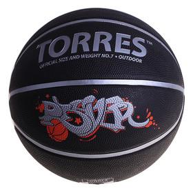 Мяч баскетбольный Torres Prayer, B00057, размер 7