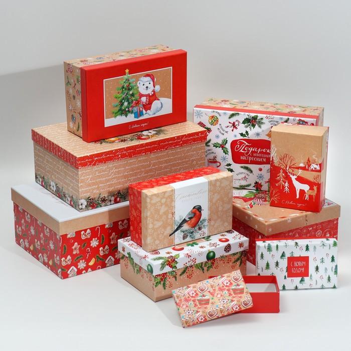 Набор коробок 10 в 1 «Уютный», 12 × 7 × 4 ‒ 32.5 × 20 × 12.5 см