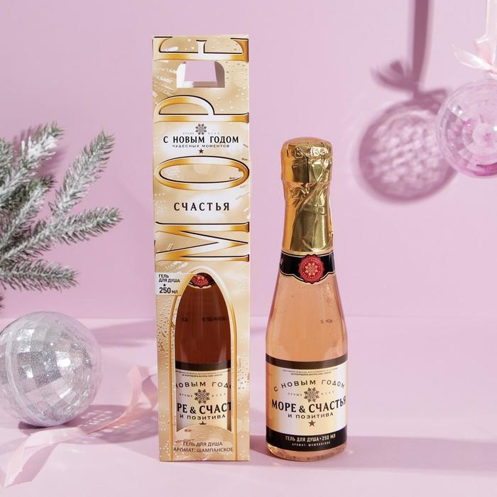 """Гель для душа """"С Новым годом!"""", с ароматом шампанского"""