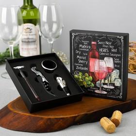 Набор для вина в картонной коробке Merlot, 14 х 16 см Ош