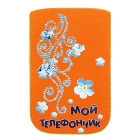 Чехол для телефона 'Мой телефончик' (формат 5/5С/5S) Ош