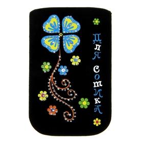 Чехол для телефона 'Для сотика' (формат 5/5С/5S) Ош