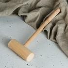 Киянка деревянная, круглая, 150 гр, массив бука, 1 сорт
