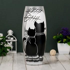 """Ваза стекло """"Кошка"""" 4, d-7.5см 10х26 см"""