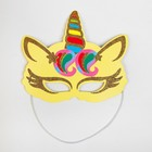 Карнавальная маска «Единорог»