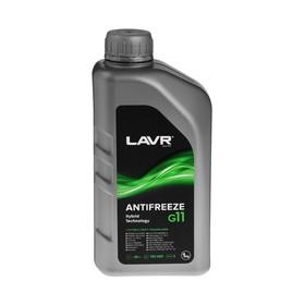 Антифриз LAVR ANTIFREEZE -45 G11, 1 кг Ln1705 Ош