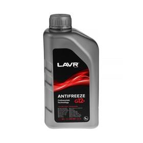 Антифриз ANTIFREEZE LAVR -45 G12+, 1 кг Ln1709 Ош