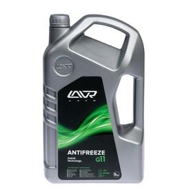 Антифриз ANTIFREEZE LAVR -45 G11, 5 кг Ln1706 Ош