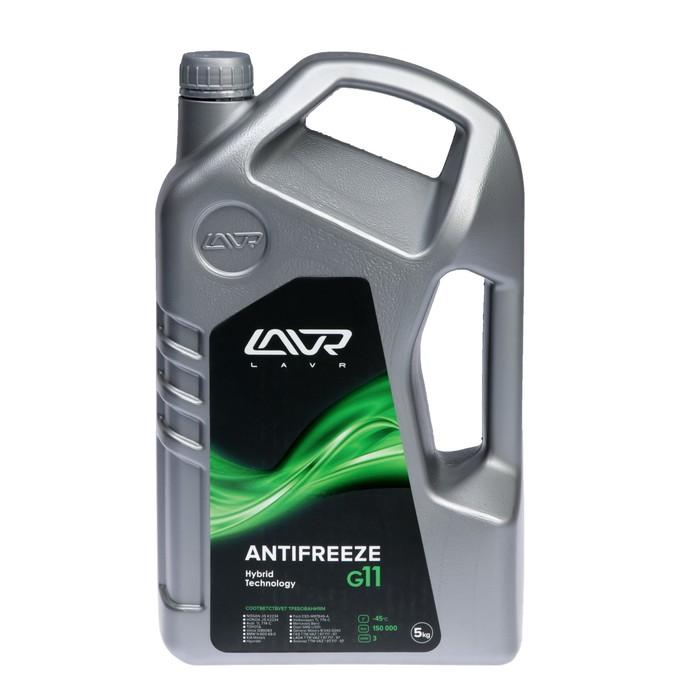 Антифриз ANTIFREEZE LAVR -45 G11, 5 кг Ln1706