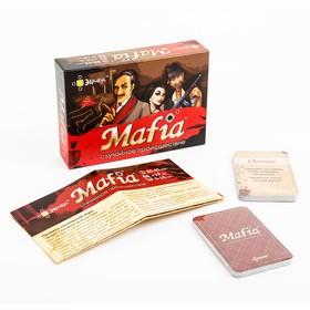 Настольная игра «Мафия. Случайное происшествие»
