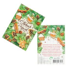 Почтовая карточка 'С Новым Годом!' печенье и хвоя на фоне из досок Ош