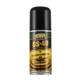 Смазка универсальная GS-40 Golden Snail, аэрозоль, 140 мл GS2101 Ош