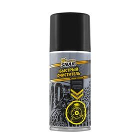 Очиститель цепи для мотоцикла Golden Snail, аэрозоль, 210 мл GS0515 Ош
