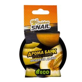Освежитель Golden Snail, АРОМА-БАНК ЭКО, 'Медовая Дыня', в банке, 68 г Ош