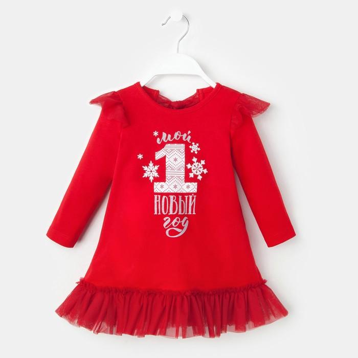 """Платье Крошка Я """"Мой первый Новый Год"""", красный, р.28, рост 86-92"""