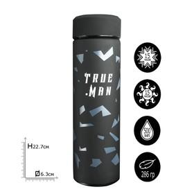 """Термос """"True man"""", 500 мл, сохраняет тепло 15 ч"""