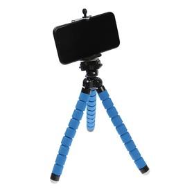 Штатив-тренога LuazON, настольный, гибкие ножки, крепление для телефона, высота 26 см, синий Ош